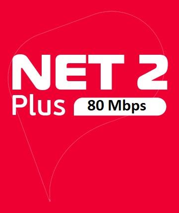 net2plus